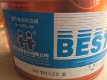 Hanghua UV LED Lan Hanghua UV LED ink Hanghua UV Ink