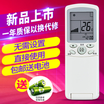 Suitable for Haier air conditioning YR-H74 YR-H76 YR-H68 H78 H85 H82 remote control