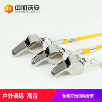 Stainless steel fire alarm whistle traffic police match referee Big voice genuine outdoor high-pitched life-saving field whistle