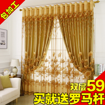 Double-decker curtain finished simple modern curtain + yarn curtain simple European living room bedroom atmosphere floor curtains shading