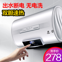 IDALL love more ultra-thin flat bucket storage water heater electric household shower bath small 40 50 60 liters