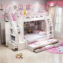 Childrens bed get out girl Princess bed double bed bunk bed high and low beds bunk bed