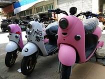 Электрический мотоцикл аксессуары европейской версии маленькой черепахи король оболочки Yadi зеленой энергии Эмма переднее колесо крыло пластиковой оболочки