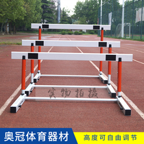 Track and field standard competition hurdle primary and secondary school adult hurdle frame lifting type with weight adjustable sale