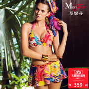 Manifen fashion sexy with ring split skirt with soft twist fancy swimwear bikinis full skirt