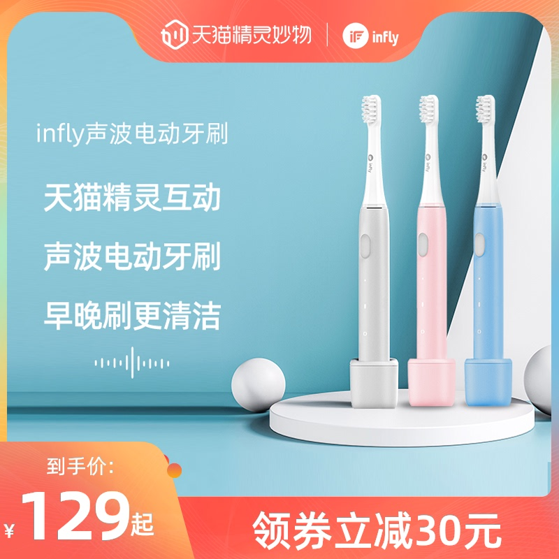 Tmall Pokemon Smart Sonic Electric Toothbrush Wireless Charging Portable Toothbrush Couple Set two pieces