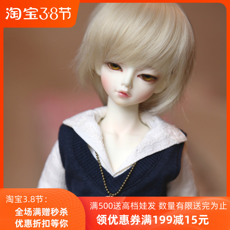 4 min BJD doll Trond and Kivi Egyptian cat joints move high-end gift joint ball resin