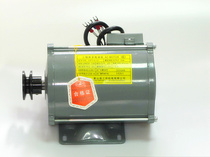 Elevator accessories Three-phase asynchronous motor YVP71-6 - 110W Elevator door motor Three-ring motor spot