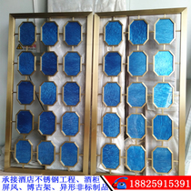 Hotel stainless steel screen partition round glass Xuan acrylic embedded screen aluminum hollowed rose golden lattice