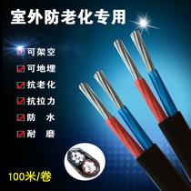 GB Wire 2.5 4 6 10 16 25 35 square overhead aluminum wire 2 strands aluminum core Outdoor cable sheath line