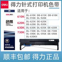Power 620K 610K 630K 730K ribbon rack DE-620K printer DL-625K needle invoice machine printer ribbon wick