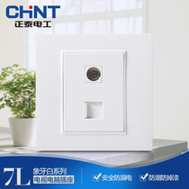 Zhengtai Electric NEW7L embedded steel frame switch socket panel TV computer socket TV plus computer