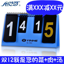 Space Table tennis Tournament scoreboard Galaxy 1853 Scoreboard portable score card score Card Flip Card