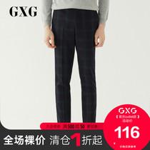 GXG Olay Клиренс Зимняя мода и отдых Тенденция корейская версия тонкий черно-зеленый gexi брюки с GA114505G