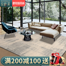 Xinglelai Nordic style carpet living room bedroom coffee table ins simple modern bedside European American home light luxury