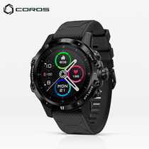 COROS High Gallop VERTIX Outdoor Adventure Watch GPS Mountaineering Cross Country Run Heart Rate Blood oxygen Track Navigation