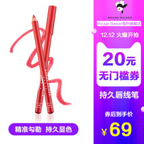 ROUGE Baiser Persistent Lip line pen durable stereo smooth color beginner French RB Import genuine