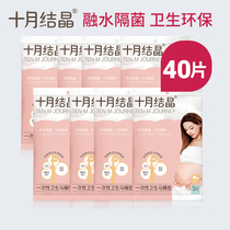 Disposable Toilet mat Maternity travel maternal toilet pad paper thickened toilet sleeve cushion paper 5 pieces