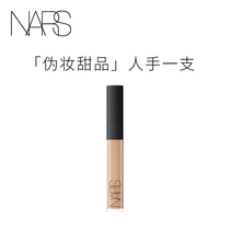 (Official authentic) NARS concealer Nats natural cover dark circles acne seal dull and bright