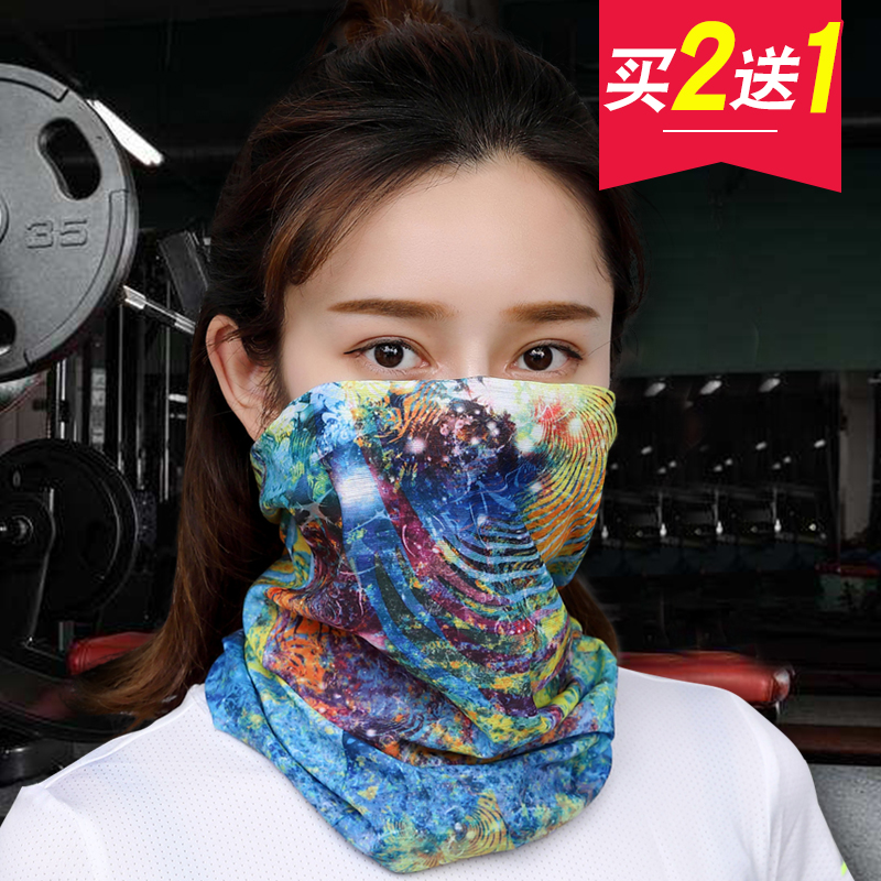 Riding helmet cover,full face mountain bike helmets veil , magic headscarf face towel outdoor men's summer sunscreen mask collar women's hip hop riding equipment full face change bib