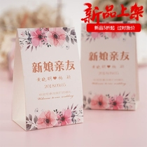 Pink wedding banquet seat card wedding personality Sika wedding table sign wedding table card custom table card check-in card