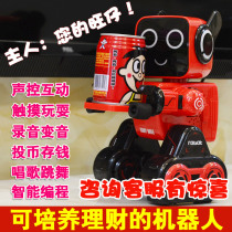 High-tech children remote Control robot toy Intelligent Dialogue Interactive learning can sing recording early teach boys and girls