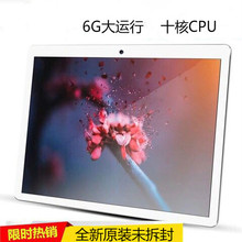 Smart tablet Android 12 inch HD ultra-thin two-in-one full network call mobile phone ten core 6G running games