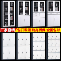 Shanghai iron file cabinet Steel data cabinet Financial certificate cabinet File cabinet Office cabinet Low cabinet with drawer with lock