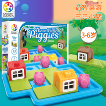 Belgium Smartgames three piggy children Puzzle table fairy tale series Space Imagination planning 3-6