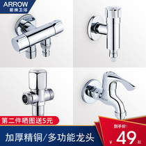 Wrigley Washing Machine Faucet Household Mop Pool Diverter One-in, Two-out and Three-way Multifunctional Special Joint