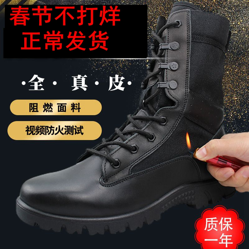 Genuine combat boots mens ultra-light breathable leather shoes for training boots tactical high-help boots black inter-Chinese leather boots