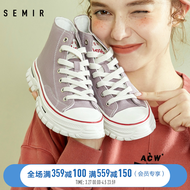 Semir women's cloth shoes spring 2020 women's casual shoes high top solid color retro trend all over canvas shoes women