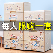 Thickened oversized plastic storage box drawer type storage Cabinets childrens clothes finishing box covered lockers