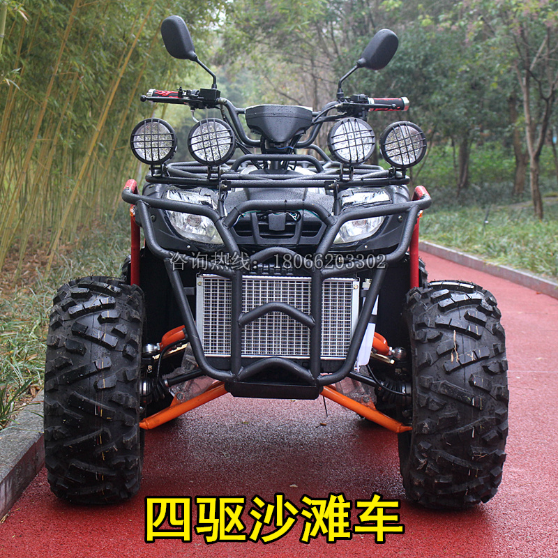 Four-wheel-drive beach bike bull four-wheeled off-road motorcycle Zongshen 250 water-cooled shaft transmission ATV all-terrain mountain