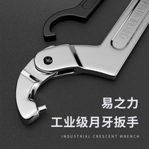 Crescent wrench hook head semi-circular hook 錶 special cylinder hook round nut wrench hook-shaped all-round head