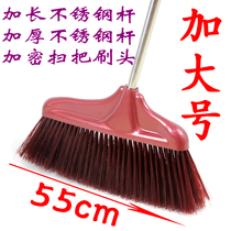 55cm enlarged broom plastic sweep water broom oversized stainless steel rod lengthening super large sweeping broom broom