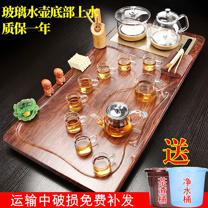 Fully automatic glass bottom on the water induction cooker tea table tea set set home kung fu tea set solid wood