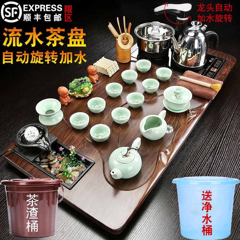 Purple sand tea set tea ceremony home living room modern flowing solid wood tea plate tea table fully automatic kung fu tea machine