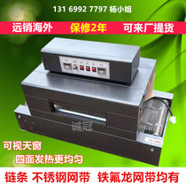 Shenzhen small tunnel furnace iron fluorine dragon stainless steel drying line industrial baking box high temperature assembly line