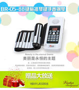 61 key 88 key vPro white stereo sound piano piano house really feel upset at a good helper