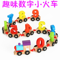 Kids assembling digital trains dragging wooden building blocks 1-2-3-4 year old baby early lessons intelligent toys