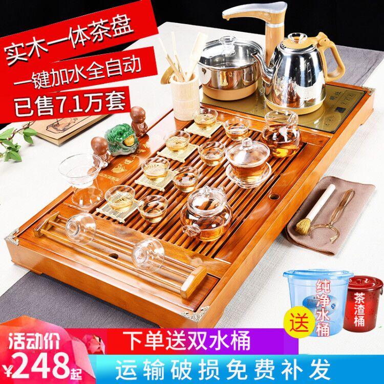 Xia Wei kung fu tea set home with a set of purple sand ceramic tea table tea sea solid wood tea tray tea ceremony fully automatic