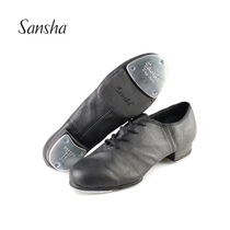 Authentic French Sansha Three sand leather tap shoes female cowhide Bottom man two bottom soft bottom dance shoes