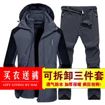 Assault pants set male three in one two set of winter velvet thickened waterproof mountaineering suit womens bag Tide card