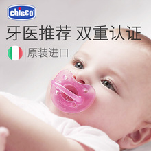 Italian chicco Zhigao pacifier super soft baby 0-6-18 newborn sleep type full silicone genuine