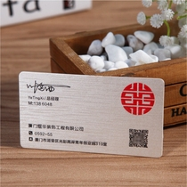 Personalized business Pearl drawing business card bronzing Crystal bump printing production custom custom free design