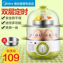 Красота многофункциональный яичный чайник двойной слой паров яичный чайник автоматическое выключение мини-мини домашний яичный крем завтрак артефакт