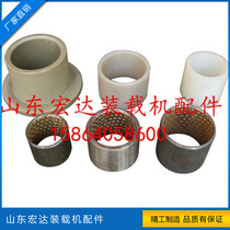 Special small Forklift Loader accessories pin Sleeve Iron Copper bushing composite sleeve nylon plastic Sleeve