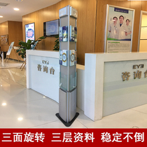High-grade aluminum bank enterprises and institutions promotional magazines books and newspapers 3-sided 4-sided floor-to-ceiling rotating data display rack