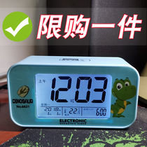 Alarm clock students with 牀 head night light personality creative lazy smart electronic clock multi-functional simple small alarm clock